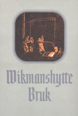 Wikmanshytte Bruk