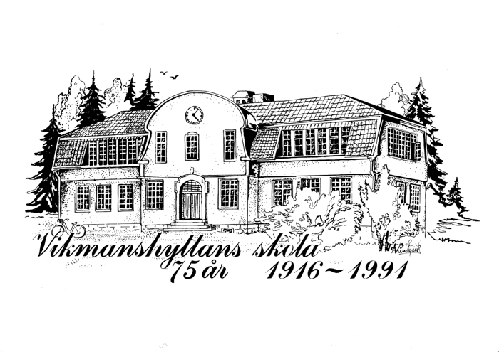 Det vackra vykortet av jubileumsbyggnaden